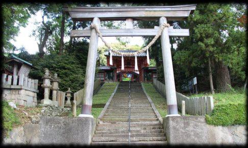 野上八幡宮