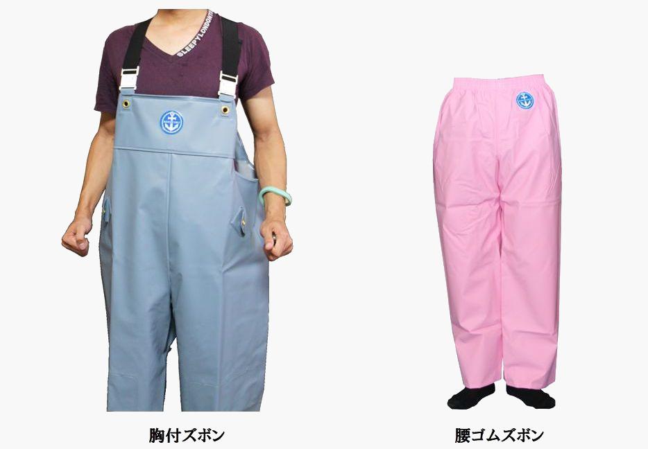 パーカーと腰ゴムズボンまたは胸付ズボンのセットになります