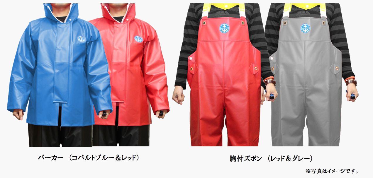 パーカー2着と腰ゴムズボンまたは胸付ズボン2着のセットになります
