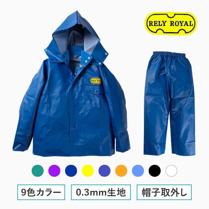 レリーロイヤル 腰ゴムズボン4,700円~