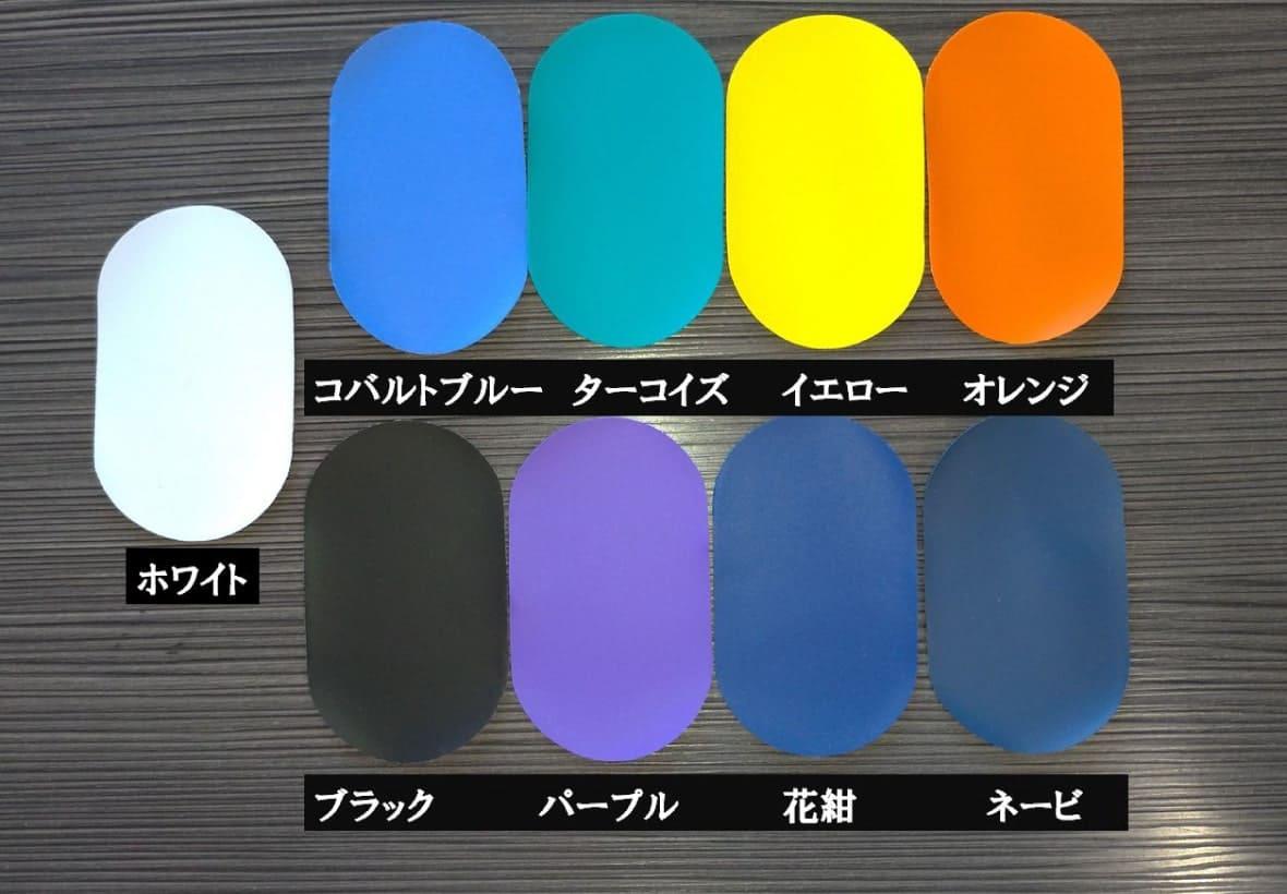 カラーサンプルイメージ