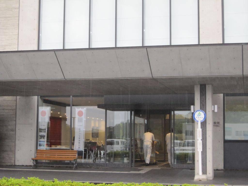 海南市市役所